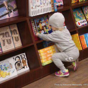 2 июня СКИДКА 20% на детские книги и товары для детей