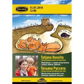15 июля мастер-класс Татьяны Русситы для детей