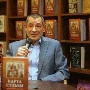 Фото и видео встречи с Борисом Подберезиным