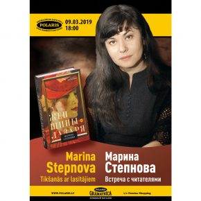 Марина Степнова в Polaris 9 марта