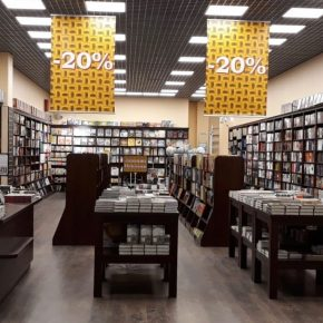 4 апреля открываем магазин в т/ц Akropole!