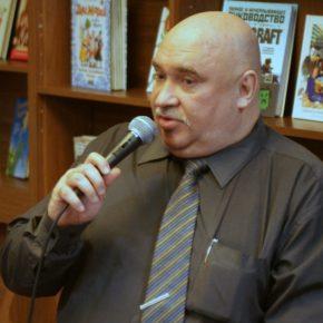 Встреча с Владимиром Столяровым 28 сентября