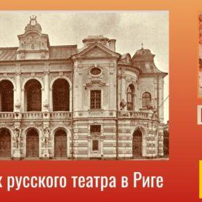 Лекция историка Игоря Гусева 10 сентября