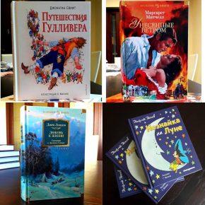 Книги месяца в мае
